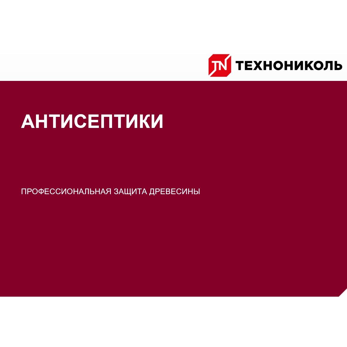 https://shop.tn.ru/media/brochures/pfcn_3.jpg