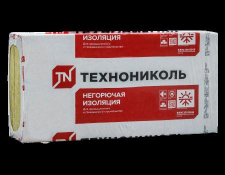 Утеплитель ТЕХНОВЕНТ СТАНДАРТ, 1200х600 мм - 3