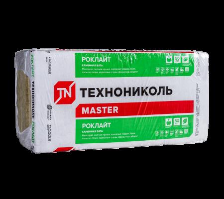 Утеплитель РОКЛАЙТ - 3