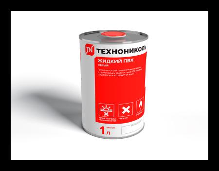 Жидкий ПВХ с флаконом-апликатором, 1 л, серый - 1
