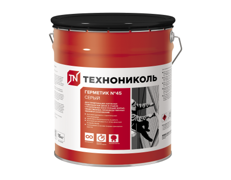 Герметик бутил-каучуковый №45, серый, ведро 16 кг - 1