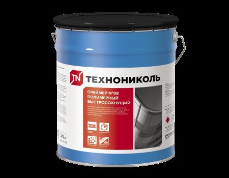 Праймер полимерный ТЕХНОНИКОЛЬ №08 Быстросохнущий, ведро 14 кг - 1