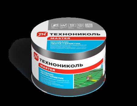 NICOBAND темно-серый 10м х 10см ГП (коробка 3 рулона) - 1