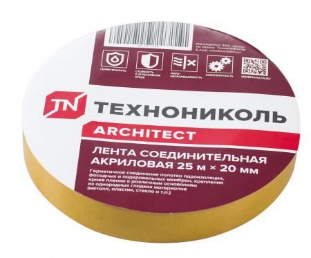 Лента акриловая - 1