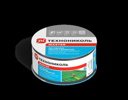 NICOBAND темно-серый 3м х 5см ГП (коробка 24 рулона) - 1