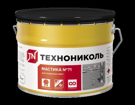 Мастика герметизирующая ТЕХНОНИКОЛЬ №71, ведро 3кг - 1