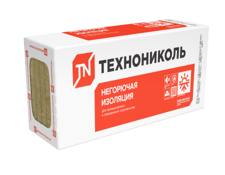 Утеплитель ТЕХНОЛАЙТ ЭКСТРА - 2