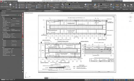 Расчет изоляционных материалов и проектирование - 1