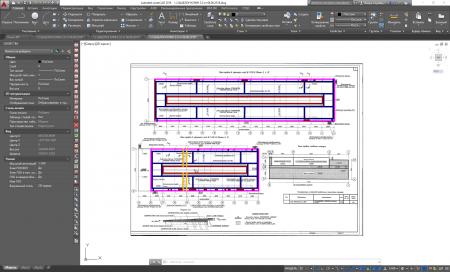 Расчет изоляционных материалов и проектирование - 2
