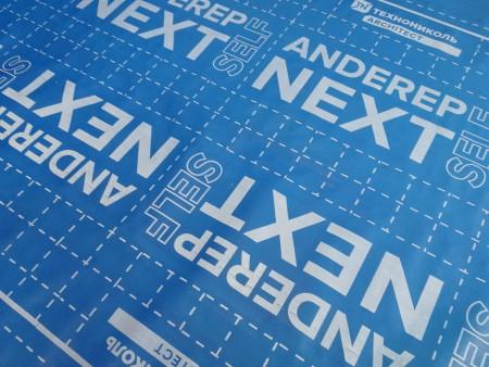 Подкладочный ковер ANDEREP NEXT SELF 25Х1 м - 2