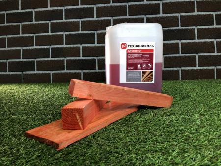 Огнебиозащита для древесины (1 группа), 10 л - 4