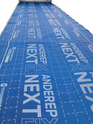 Подкладочный ковер ANDEREP NEXT FIX 30Х1,1 м - 2