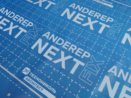 Подкладочный ковер ANDEREP NEXT FIX 30Х1,1 м - 4