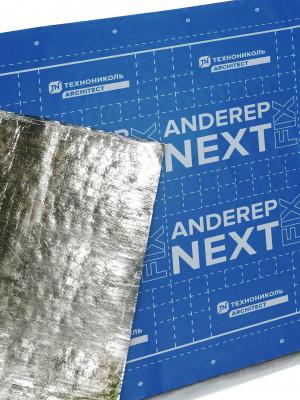 Подкладочный ковер ANDEREP NEXT FIX 30Х1,1 м - 3
