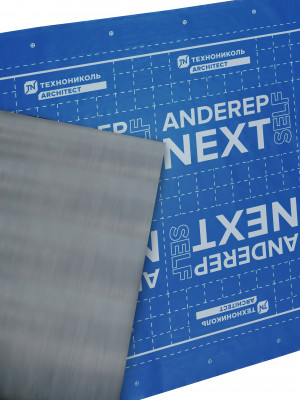 Подкладочный ковер ANDEREP NEXT SELF 25Х1 м - 6