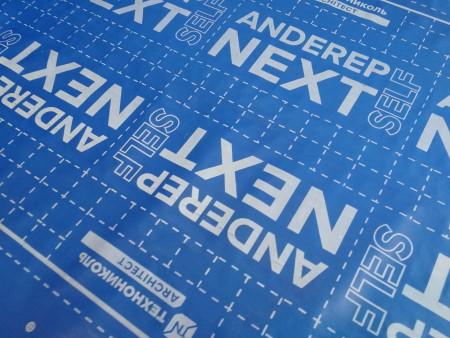Подкладочный ковер ANDEREP NEXT SELF 25Х1 м - 4