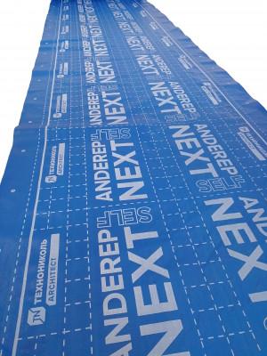Подкладочный ковер ANDEREP NEXT SELF 25Х1 м - 5