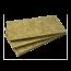 Звукоизоляция ТЕХНОАКУСТИК, 1200х600х50 мм, (12 плит, 8,64 кв.м) - 4