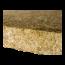 Звукоизоляция ТЕХНОАКУСТИК, 1200х600х50 мм, (12 плит, 8,64 кв.м) - 9