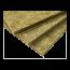 Звукоизоляция ТЕХНОАКУСТИК, 1200x600x100 мм, (6 плит, 4,32 кв.м) - 4