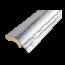 Цилиндр ТЕХНО 80 ФА 1200x133x050 - 5