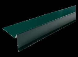 Планка торцевая полиэстер RAL 6005 зеленая, шт.