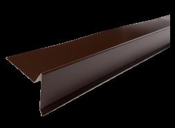 Планка торцевая полиэстер RAL 8017 коричневая, шт.