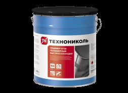 Праймер полимерный ТЕХНОНИКОЛЬ №08 Быстросохнущий, ведро 14 кг
