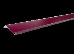 Планка примыкания полиэстер RAL 3005 красная, шт.