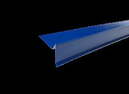 Планка торцевая полиэстер RAL 5005 синяя, шт.