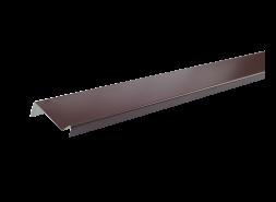Планка примыкания полиэстер RAL 8017 коричневая, шт.