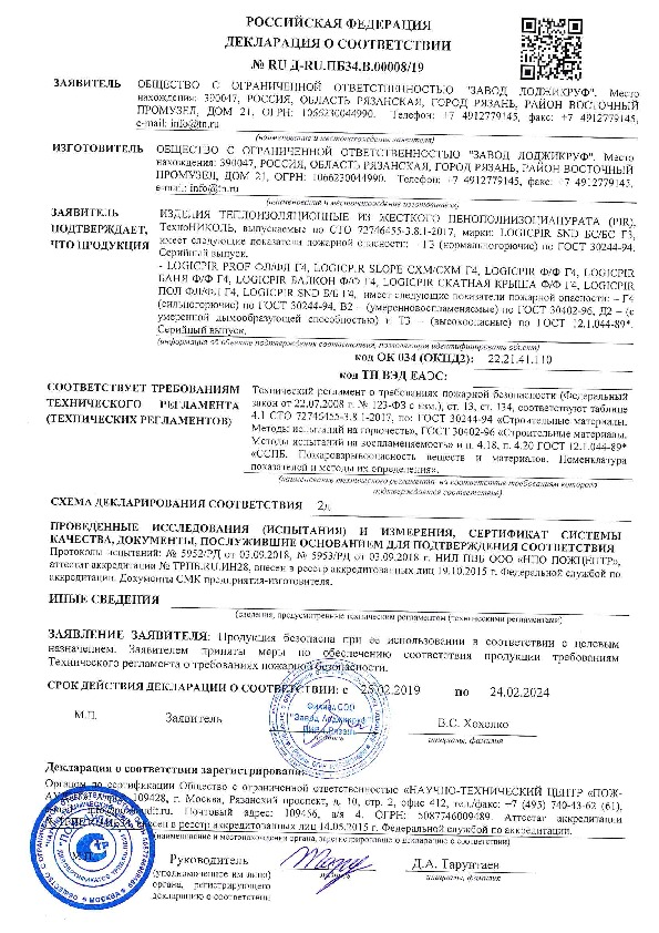 https://shop.tn.ru/media/certificates/__645010_645010_645012_645013_645014_520232_5.jpeg