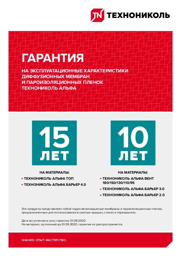https://shop.tn.ru/media/certificates/__web_4.jpeg