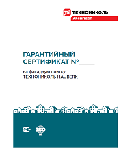 https://shop.tn.ru/media/certificates/file_172.png