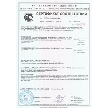 https://shop.tn.ru/media/certificates/file_234.jpg
