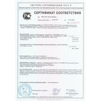 https://shop.tn.ru/media/certificates/file_238.jpg