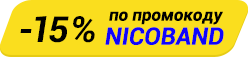 https://shop.tn.ru/media/labels/NICOBAND.png