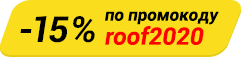 https://shop.tn.ru/media/labels/roof2020.png