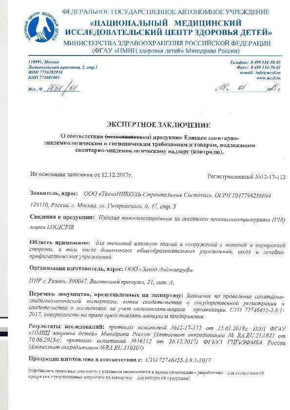 https://shop.tn.ru/media/other_documents/58256d4b32abd96e47427e8ecd61b0ea.jpeg