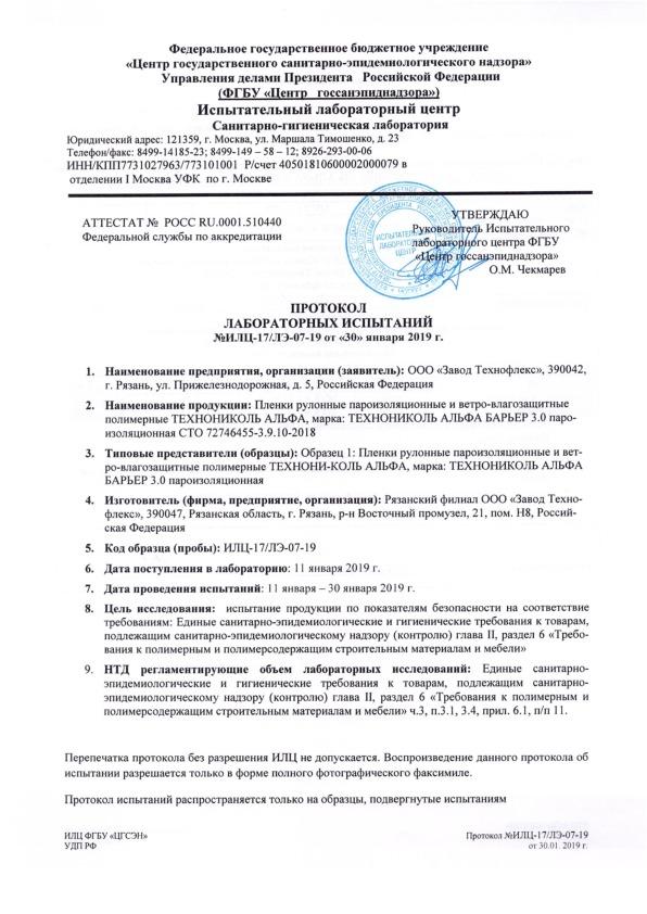 https://shop.tn.ru/media/other_documents/645509.jpeg