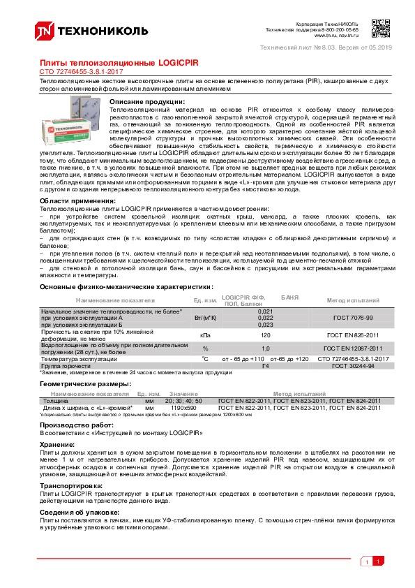 https://shop.tn.ru/media/other_documents/803b7b9dfc3004cfafd64b04f5bb7f65.jpeg