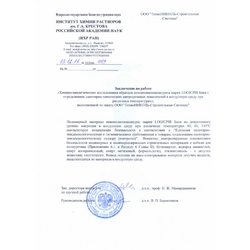 https://shop.tn.ru/media/other_documents/_-__10.jpg