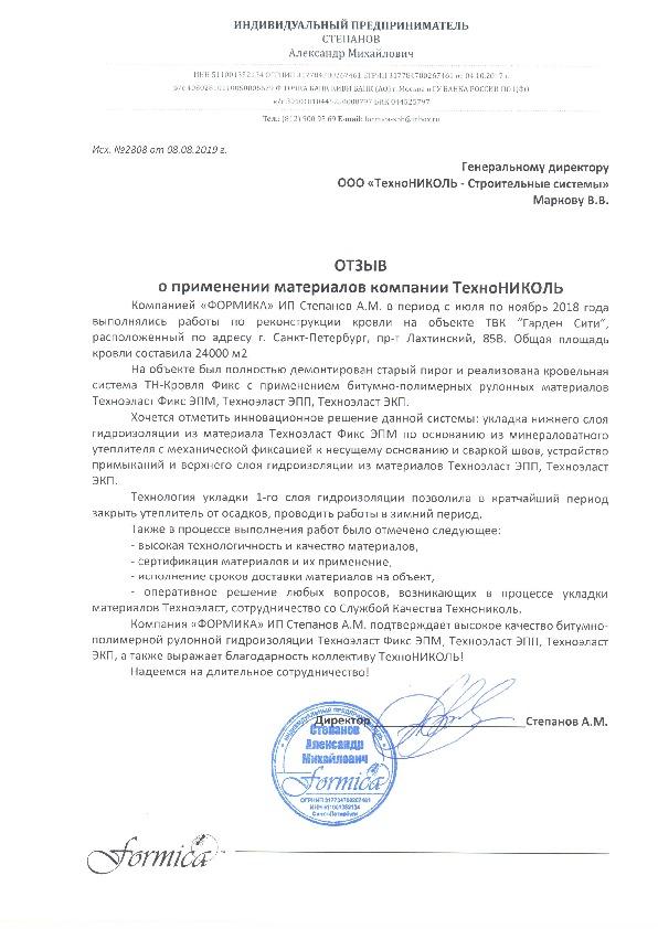 https://shop.tn.ru/media/other_documents/_-__13.jpeg