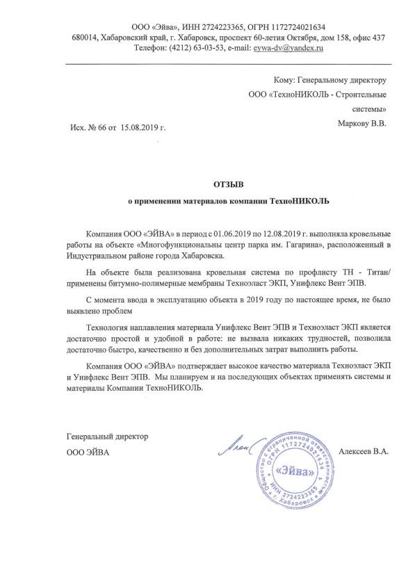 https://shop.tn.ru/media/other_documents/_.__9.jpeg