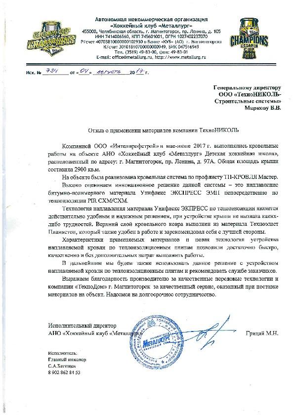 https://shop.tn.ru/media/other_documents/_2017__022450.jpeg