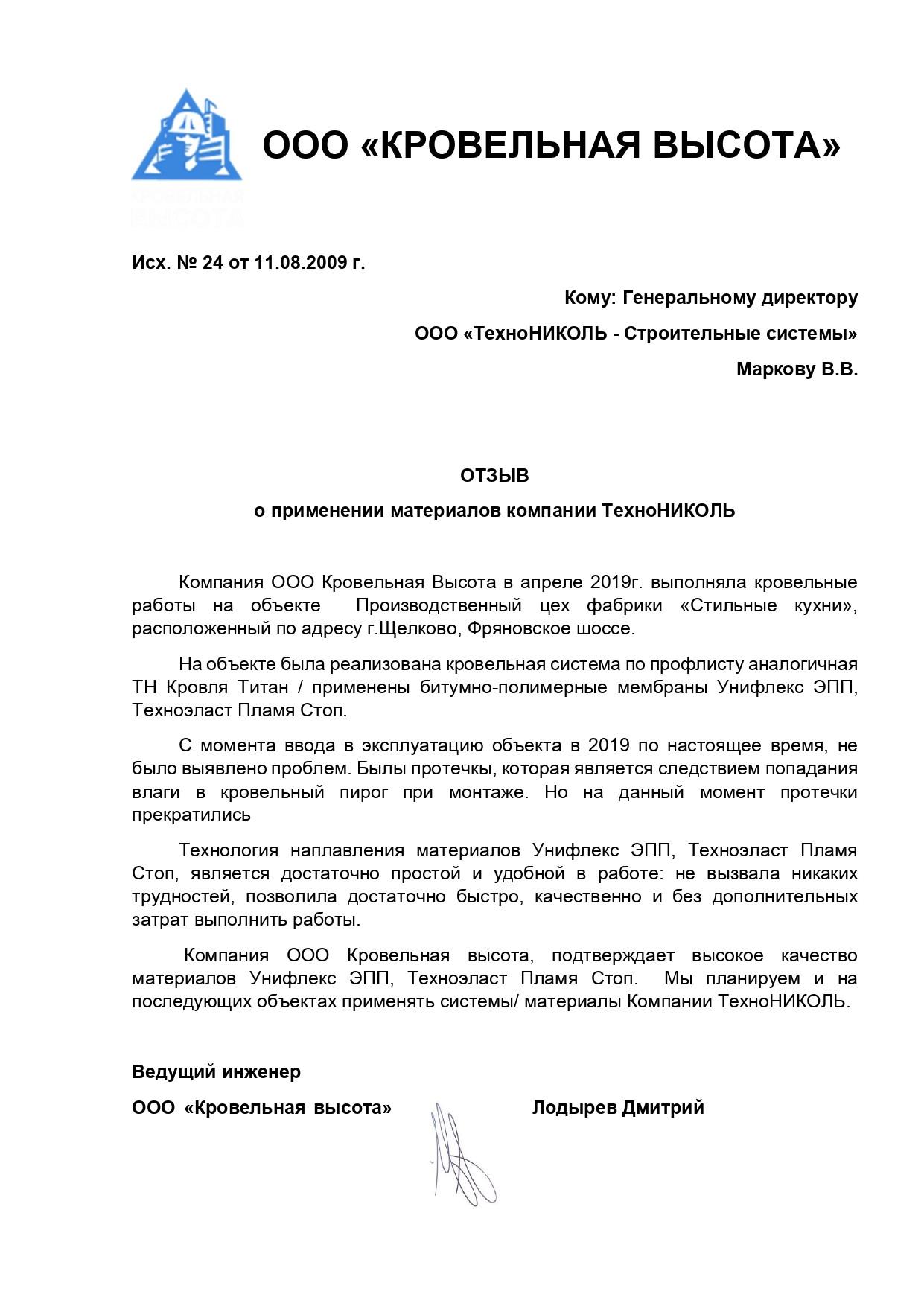 https://shop.tn.ru/media/other_documents/_2019_.__022450.jpg