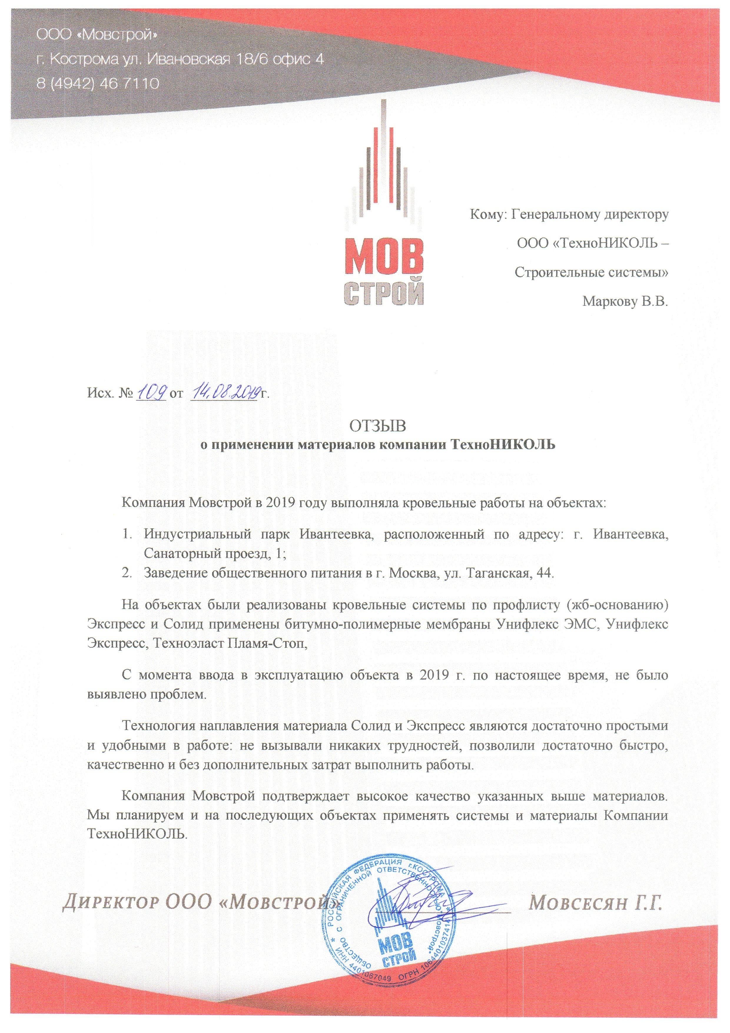 https://shop.tn.ru/media/other_documents/_2019__022450.jpg