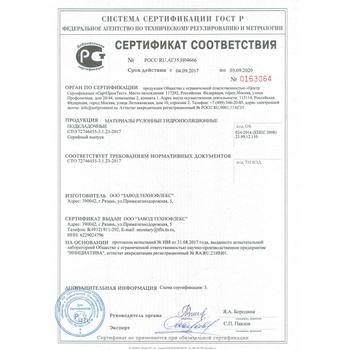 https://shop.tn.ru/media/other_documents/_2__2.jpg