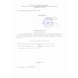 https://shop.tn.ru/media/other_documents/_LOGICPIR_50_.jpg