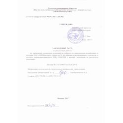 https://shop.tn.ru/media/other_documents/_LOGICPIR_50__6.jpg
